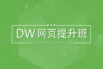 【南昌八一广场】20170712网页DW晚班