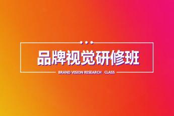 【南昌八一广场】20170817品牌视觉白班