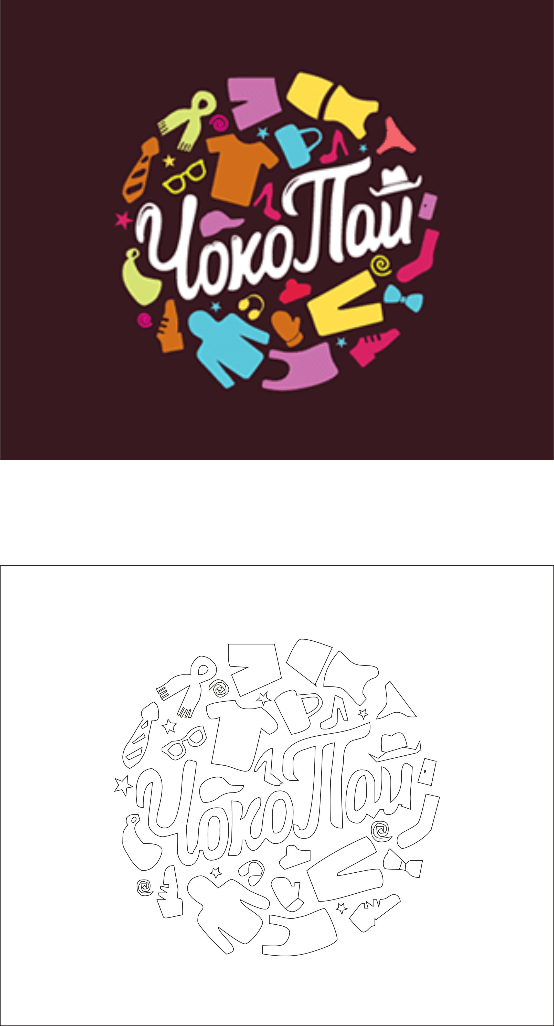 第三天作业logo设计