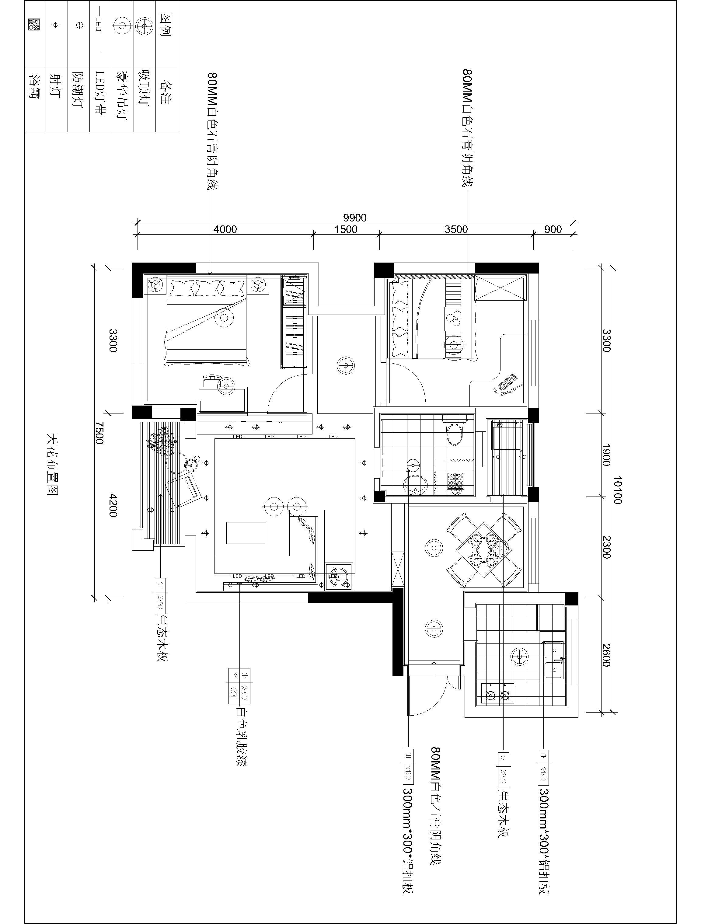 电路 电路图 电子 户型 户型图 平面图 原理图 2304_3037 竖版 竖屏