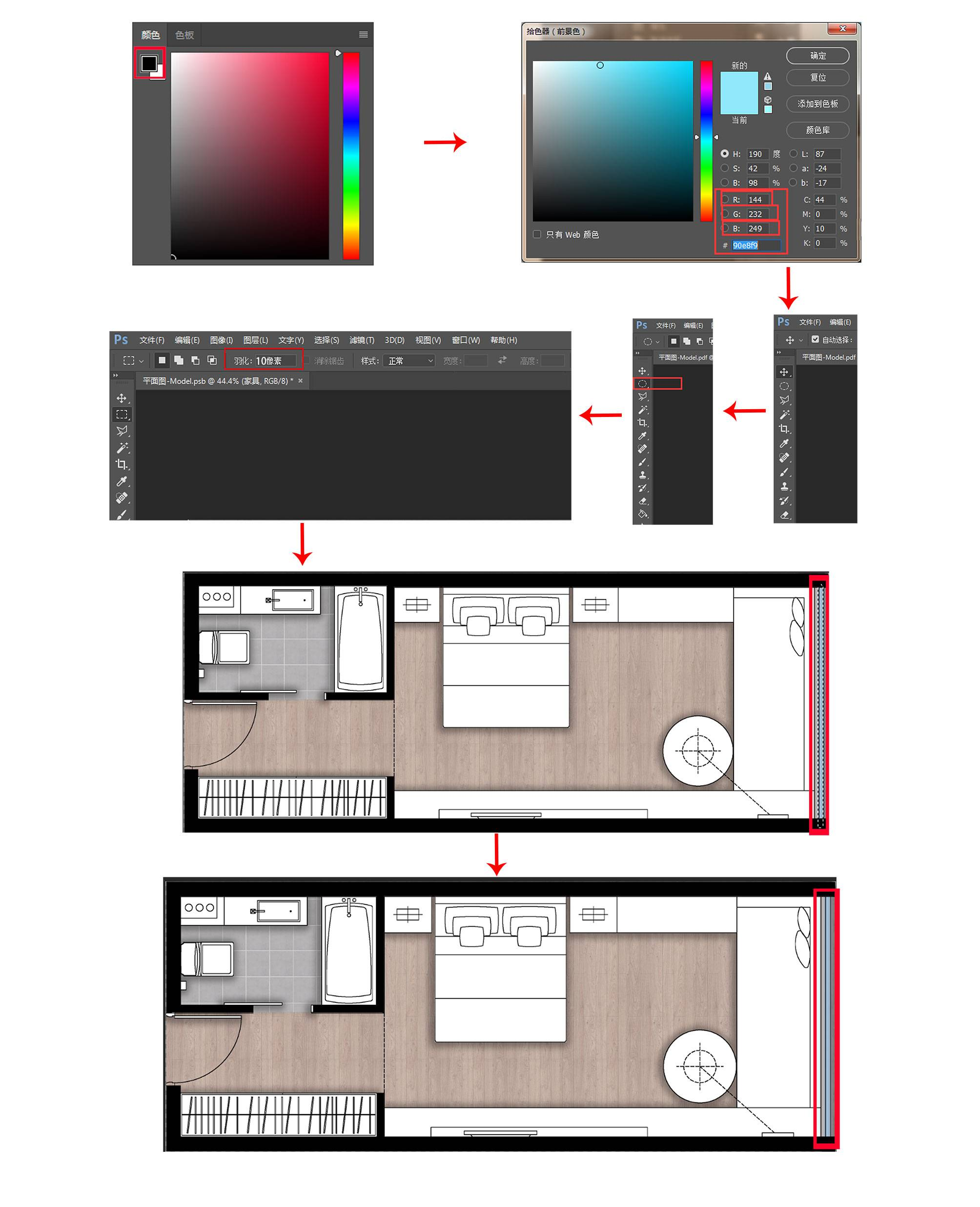 【室内彩色】PS教程平面图教程铅球滑步教学视频图片