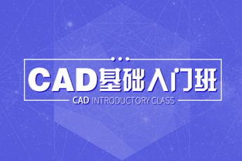 【南昌八一广场】20171218室内CAD晚班