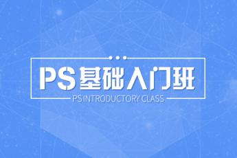 【广州越秀】20180103平面PS晚
