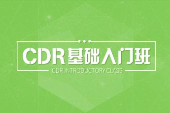 【南昌八一广场】20180326平面CDR白班
