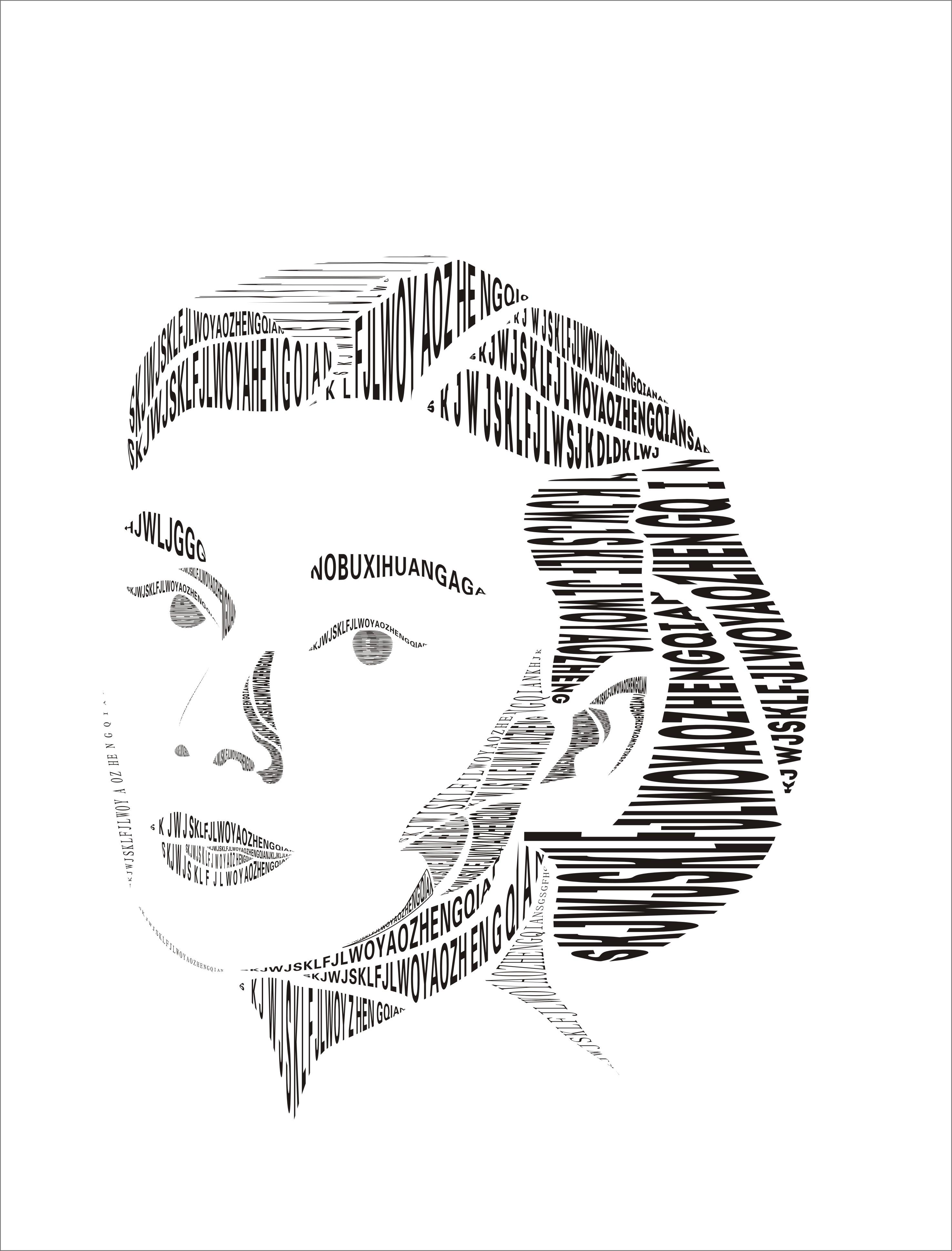(v9)白班小组 【佛山禅城】20180410平面cdr白班 第四天作业:调和海报