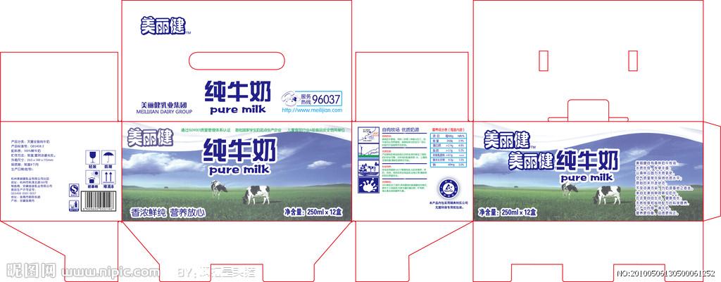 第11天作業:品牌包裝設計之一