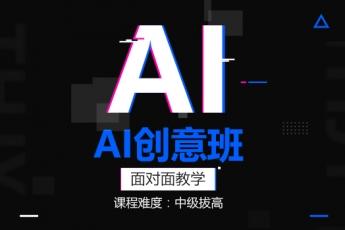 【青岛万达广场】20180723平面AI晚班