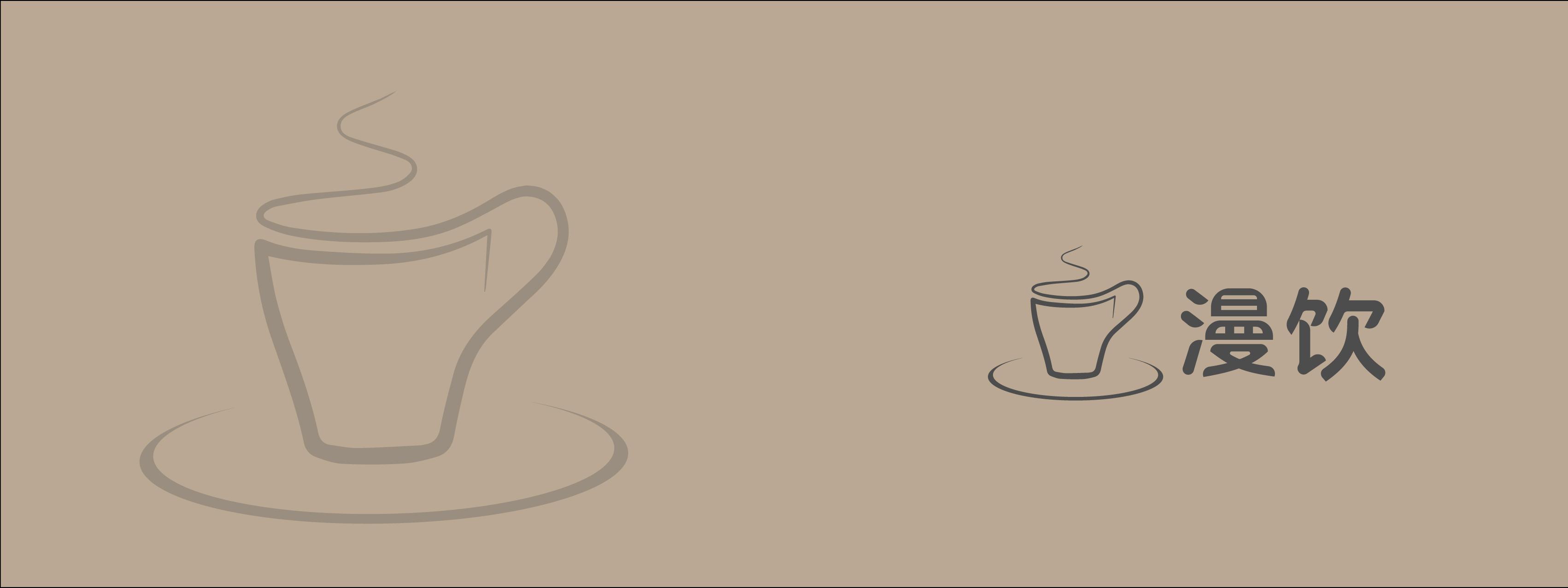 第十二天作业:vi封面封底设计