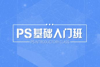 【深圳龙岗】20181218平综PS白班