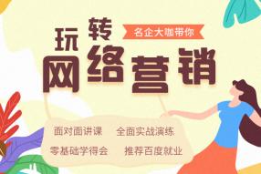 凌云学院2019年度设计大赛UI专场-LYP-A45