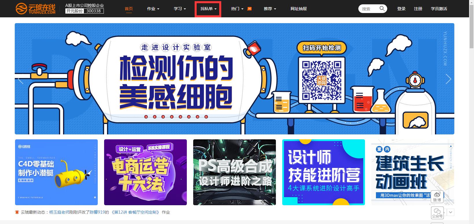 从法医学专业转学UI招聘,他说:不后悔!湘潭市平面设计设计图片
