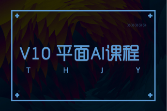 V10 AI