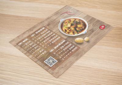 杨记鸡米饭菜单