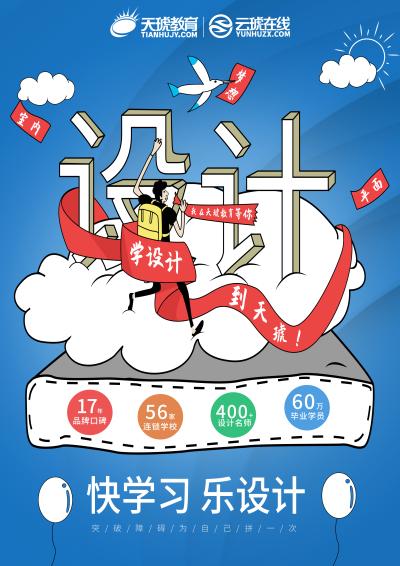 华北2019年度设计大赛-海口国贸校区-网页电商-韦义珊