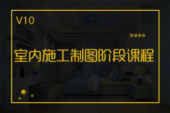 【苏州姑苏】20191120CAD就业指导