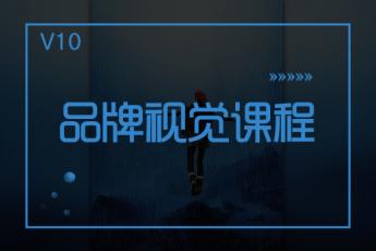 【南京江宁】20190624品牌视觉白班