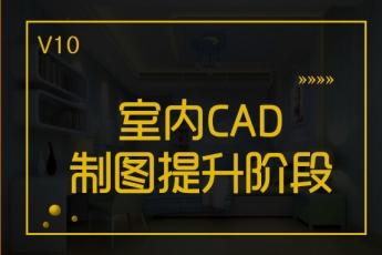 【天津和平】20200629CAD提升