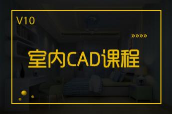 【苏州姑苏】20191114CAD项目指导