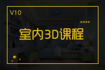 【惠州惠城】20191011V10 3D晚班