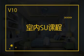 【天津和平】20200918SU晚课