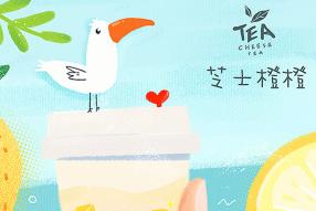 茶饮海报插画