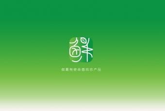 logo---XJW(2)