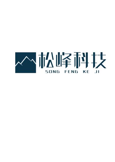 logo---松峰信息科技公司