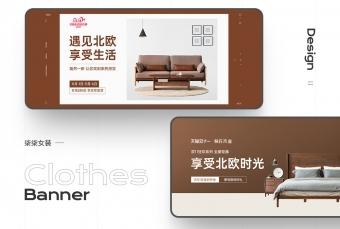 banner---家具简洁
