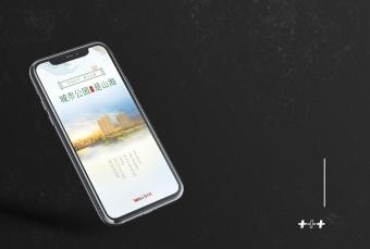 手机海报---阳光城(房产)