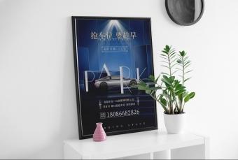 海报---清江泓景车位