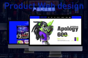 有产品官网
