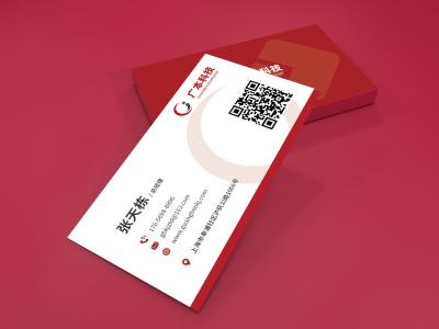 名片---上海广本科技广播有限公司