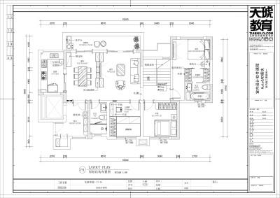 方案---龙湖复式楼