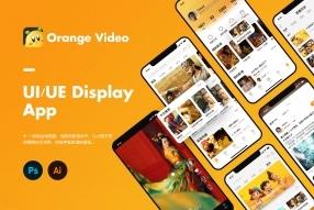 橙子视频APP作品展示