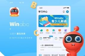 WinABC英语学习APP作品展示