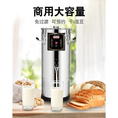 主图---豆浆机